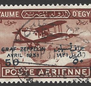 Egypt SG 185