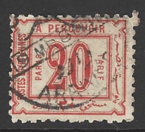 Egypt SG D58