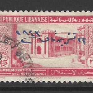 Lebanon SG 280