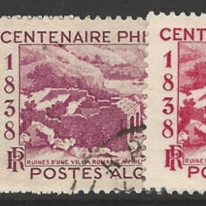 Algeria SG 148-152