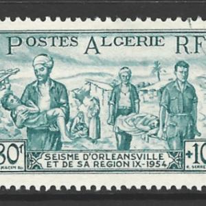 Algeria SG 350