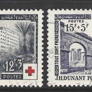 Algeria SG 342-343