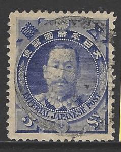 Japan SG 131b