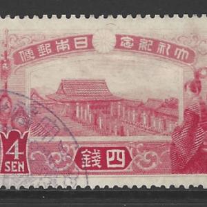 Japan SG 187