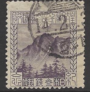 Japan SG 214