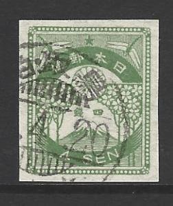 Japan SG 219