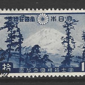 Japan SG 284