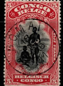 Belgian Congo SG 67