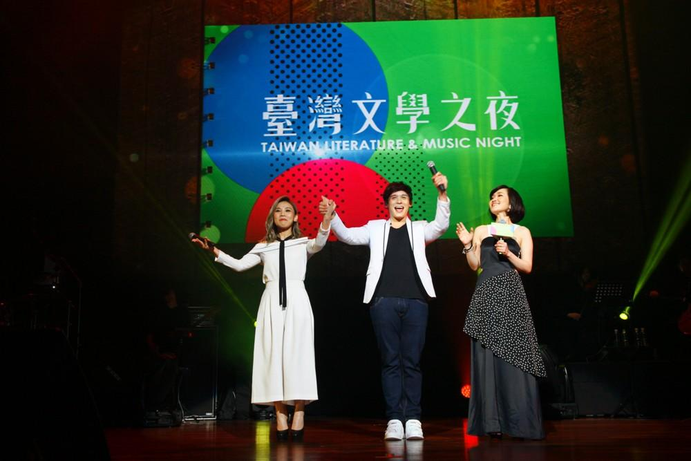 Taiwan Literature and Music Night - Taipei Economic and Cultural Office in Malaysia 駐馬來西亞臺北經濟文化辦事處
