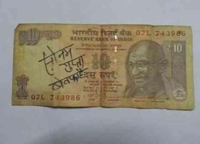 Sonam Gupta Bewfa h