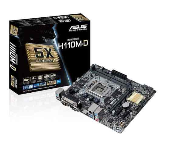 Asus budget motherboards