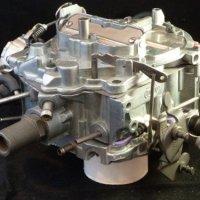 Bestauto Carburetor 2 Barrel Carter Carburetor Aluminum