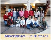 02 CH-I (2) Hu Mei Adjusted
