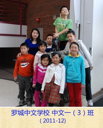 03 CHI-3 Deng Xiaojia 1 B