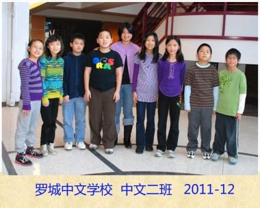 04 CH II Lin Jia Fang Final Adjusted