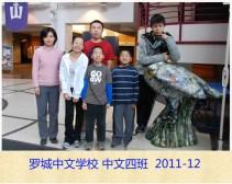 07 CH-IV Tang Hui Final Adjusted