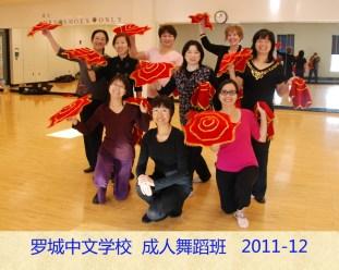 17 Dance Yi Xiaorong
