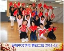21 Dance II-B LiYing Adjusted X1