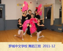 22 Dance II LiYing B