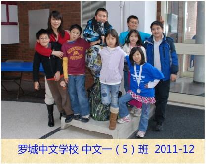 25 CH I(5) Gao Bowen 2-