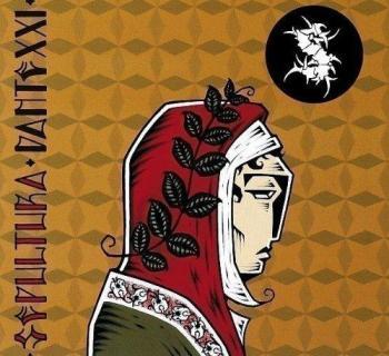 Sepultura - Dante XXI