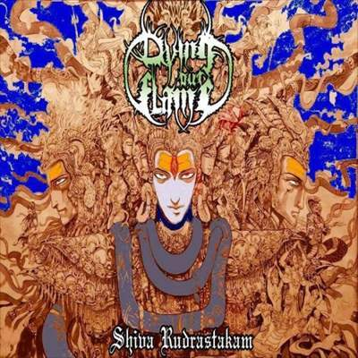 Dying Out Flame - Shiva Rudrastakam
