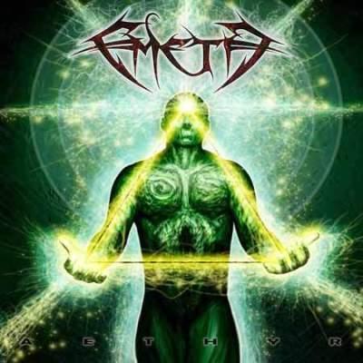 """Emeth - """"Aethyr"""""""