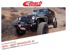 EIBACH ALL-TERRAIN-LIFT JEEP WRANGLER JK