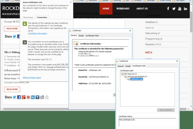 วิธีติดตั้ง Let's encrypt SSL (Free SSL) บน CentOS 7 เพื่อทำให้เว็บไซต์มีความปลอดภัยและน่าเชื่อถือ