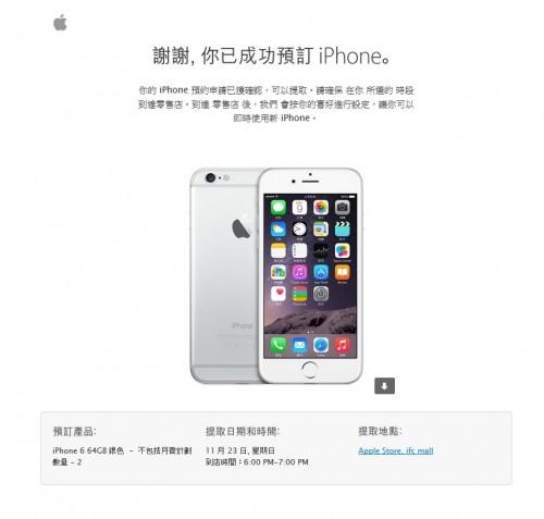 iphone 6 2.4c