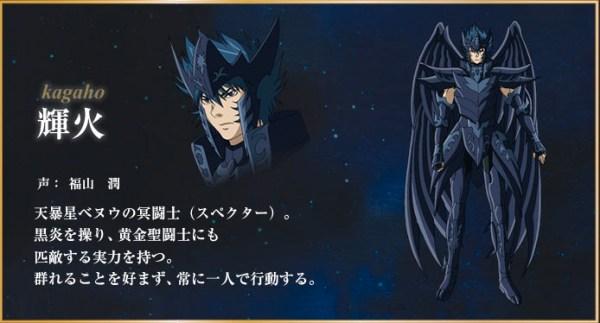 Um dos servos de Hades: Kagaho. A armadura é linda.