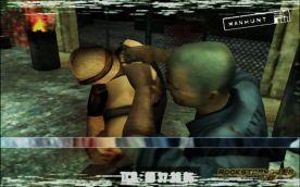 image-manhunt-15