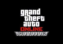 Gunrunning arrive en Juin sur GTA Online