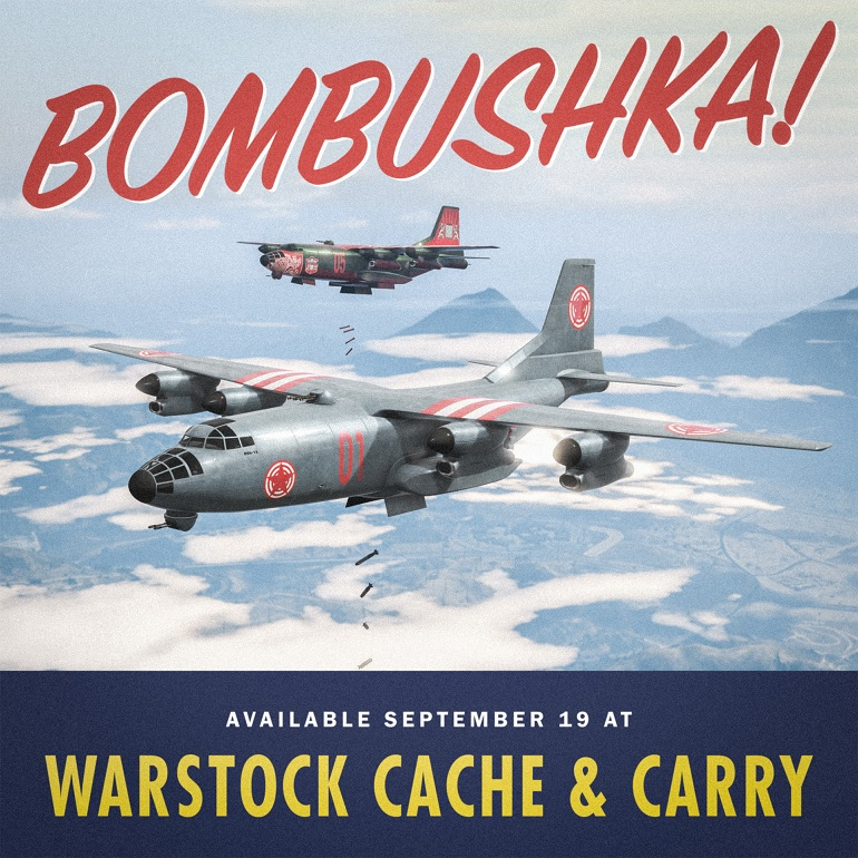 Bombushka