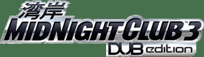 Logo Midnight Club 3 DUB Edition