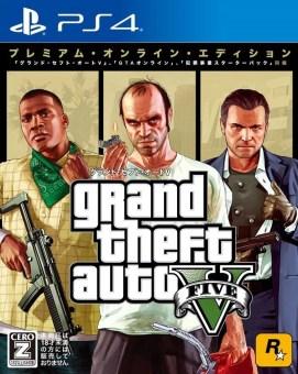 GTA V Premium Online Edition - Cover Japon
