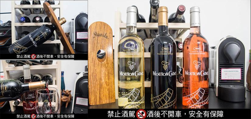 法國 Mouton Cadet 摩當卡地 連續24年坎城影展指定用葡萄酒 1