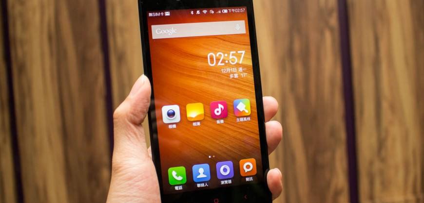紅米 Note 4G 增強版開箱、心得、推薦、介紹 5