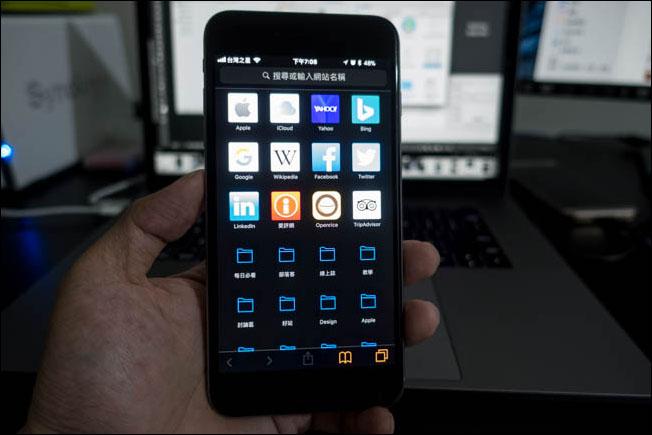 iOS 11 技巧教學 教你如何實現 iPhone 也有黑暗模式的使用畫面 1