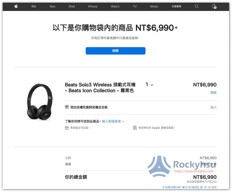 Beats Studio3 Wireless 原廠