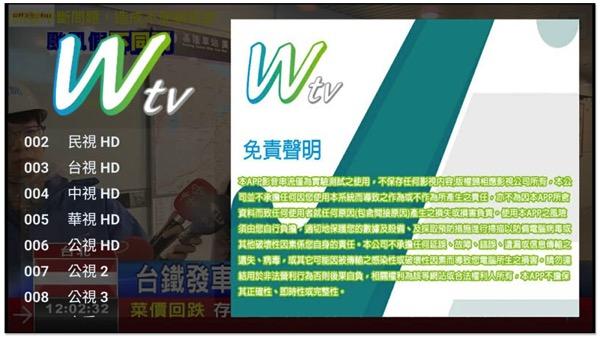 Screenshot 20180711 120314