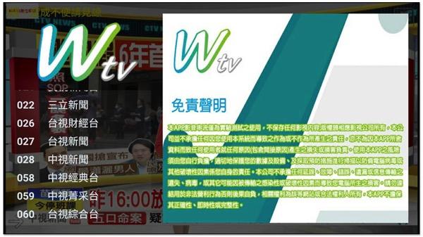 Screenshot 20180711 120509