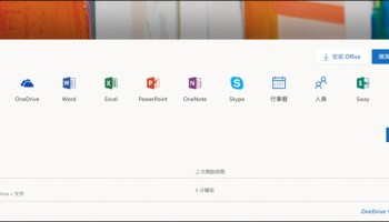 Vigortv使用電腦、手機、平板就能觀看第四台免費網路電視- Rockyhsu