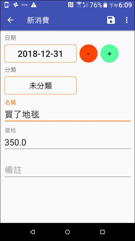 Screenshot 20181231 180906