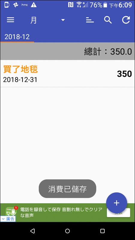 Screenshot 20181231 180918
