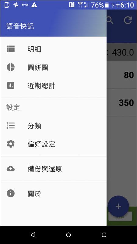 Screenshot 20181231 181005