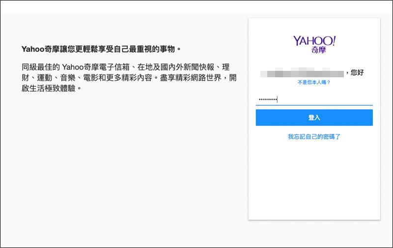 修改一個字,立刻讓 星號密碼 ****** 現形,所有瀏覽器都支援 7