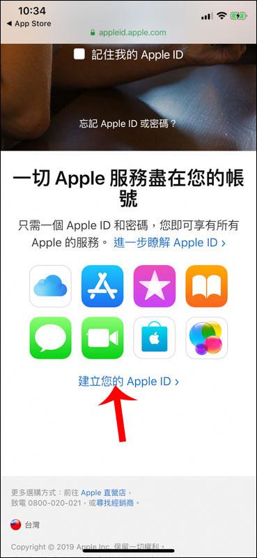 美國 Apple ID 帳號,3