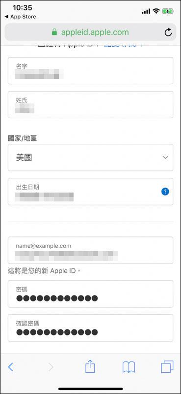 美國 Apple ID 帳號,5