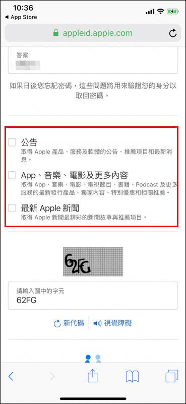 美國 Apple ID 帳號,7